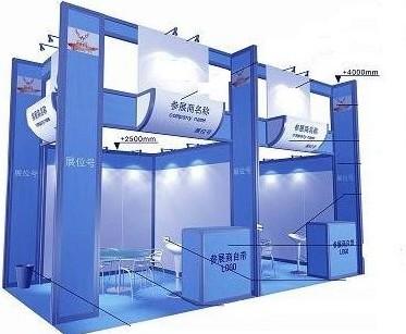 Exhibition Booth Cost : Exhibition booth cost official website gmf the th guangzhou